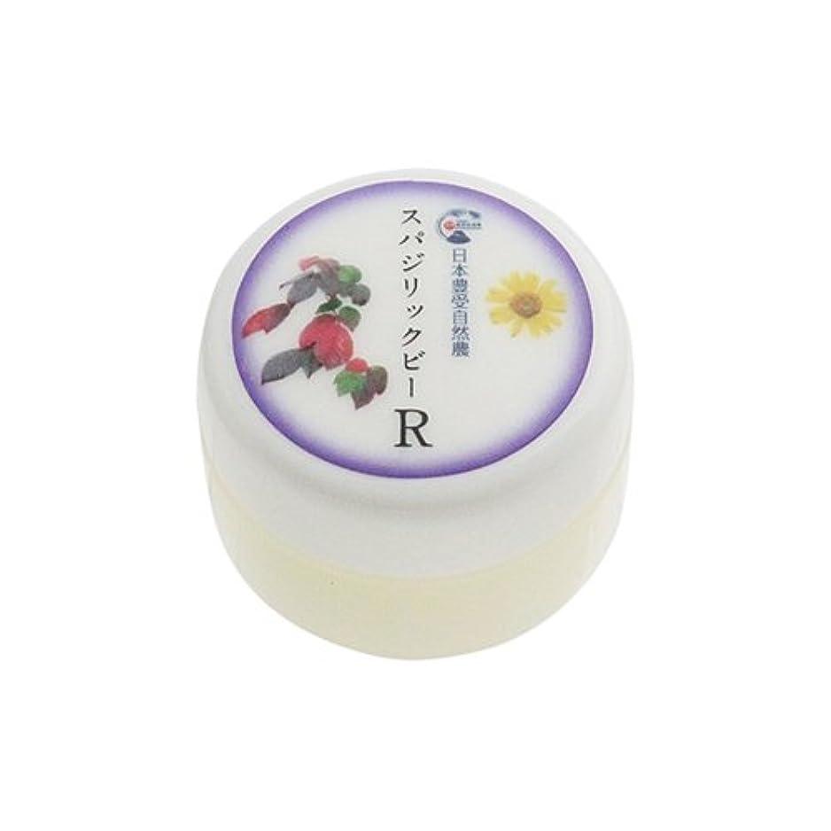 症候群モンキータヒチ日本豊受自然農 スパジリック ビーR(小) 10g