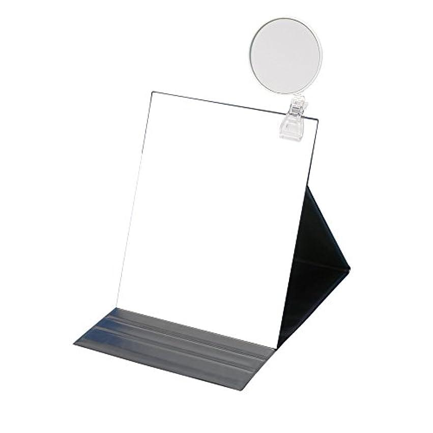 一生温かい早めるナピュアミラー 3倍拡大鏡付きプロモデル折立ナピュアミラー3L ブラック HP-53×3