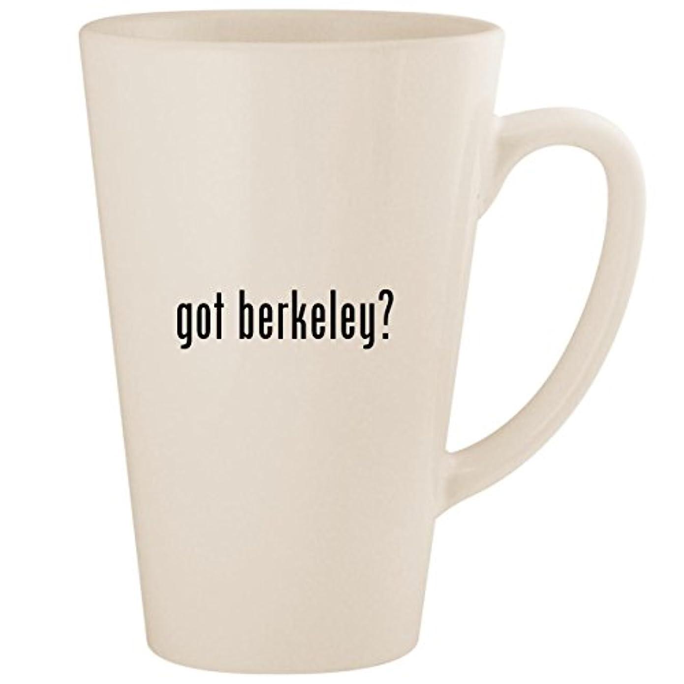 不平を言うサイト腐敗Got Berkeley ? – ホワイト17oz Ceramic Latte Mug Cup