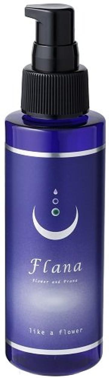 Flana(フラーナ) アロマモイスチャーエマルジョン 120ml (化粧水)