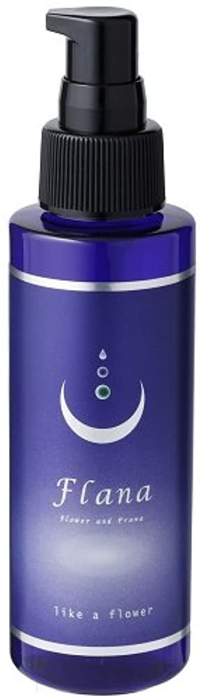 ソーダ水喜んで地震Flana(フラーナ) アロマモイスチャーエマルジョン 120ml (化粧水)