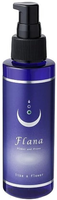 ハブ制裁確率Flana(フラーナ) アロマモイスチャーエマルジョン 120ml (化粧水)