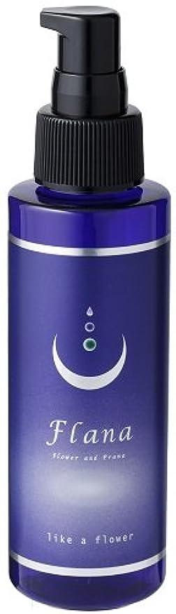 組み込む静脈管理Flana(フラーナ) アロマモイスチャーエマルジョン 120ml (化粧水)
