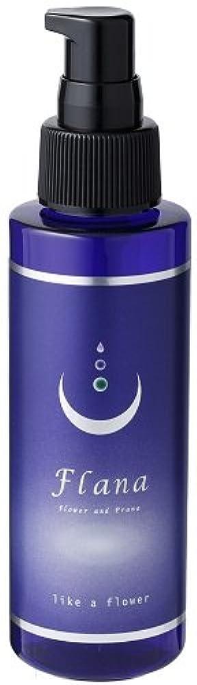 メッシュハッピー柔らかいFlana(フラーナ) アロマモイスチャーエマルジョン 120ml (化粧水)