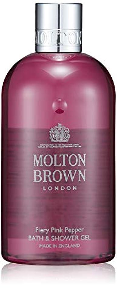 悔い改めレパートリー石のMOLTON BROWN(モルトンブラウン) ピンクペッパー コレクションPP バス&シャワージェル 300ml