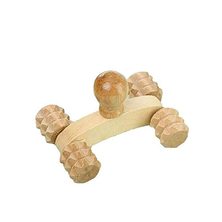 見落とす達成可能苦行マッサージャー 木製四輪手動 首、足、背中、ネックマッサージャー 宅 オフィス ポータブル
