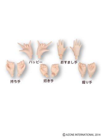 ピュアニーモフレクションハンドパーツSET/A 肌色