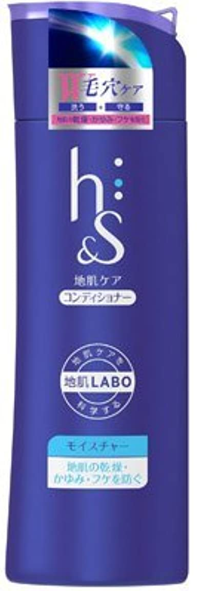 マニュアル合併貫通h&s モイスチャーコンディショナーボトル × 3個セット