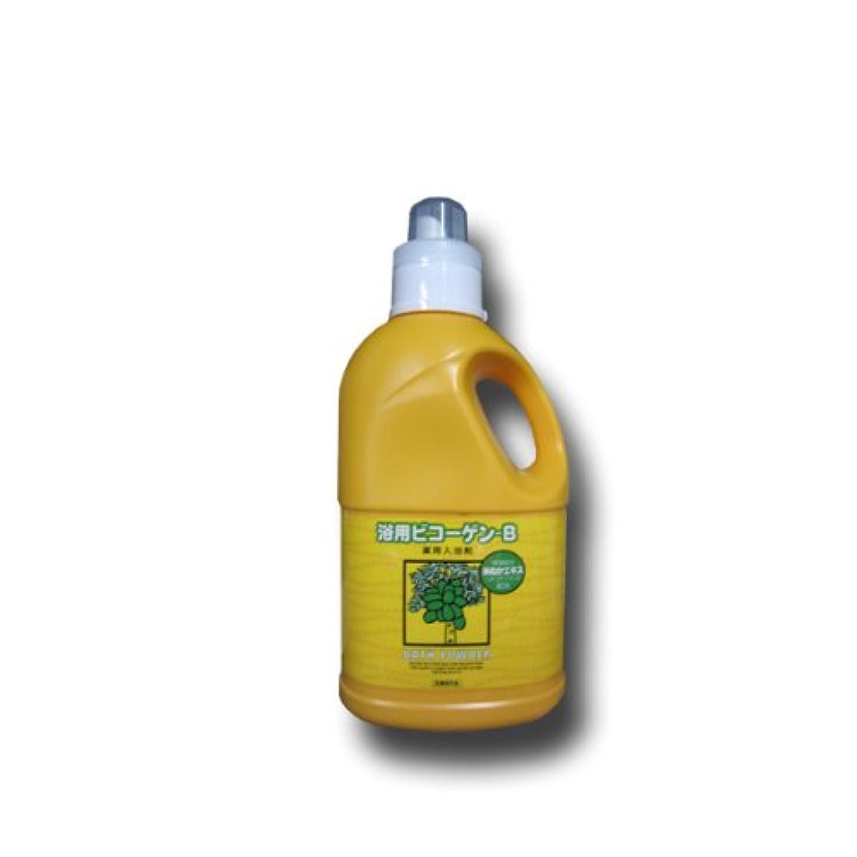 アソシエイトラテンぼかしリアル 浴用ビコーゲン-B 1.0kg x2本セット