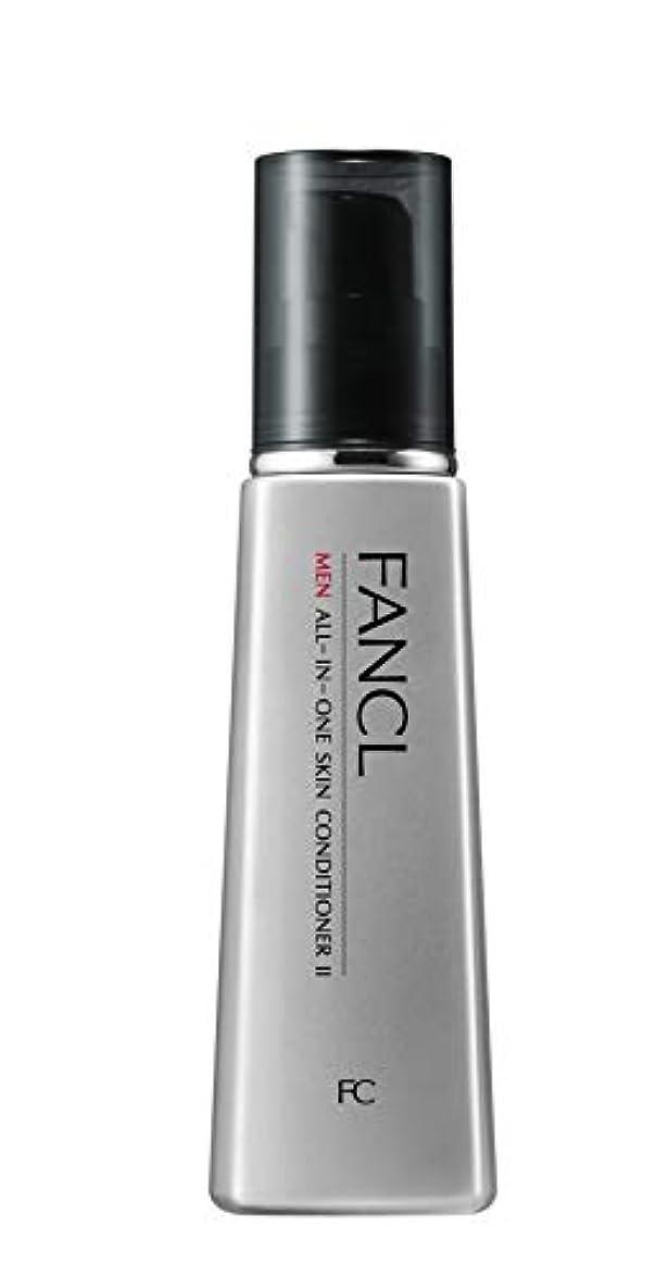 ファンケル(FANCL) メン 男性用 オールインワン スキンコンディショナー II しっとり 60mL×1本