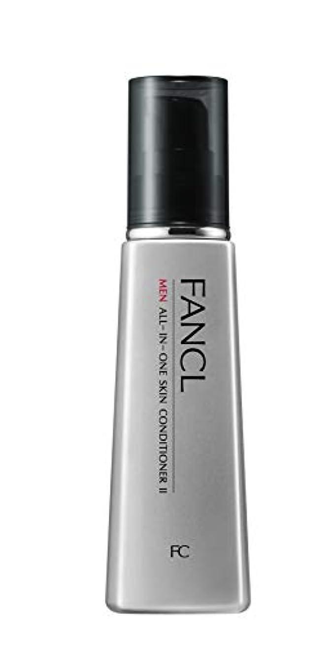 衣類四分円採用するファンケル(FANCL) メン 男性用 オールインワン スキンコンディショナー II しっとり 60mL×1本
