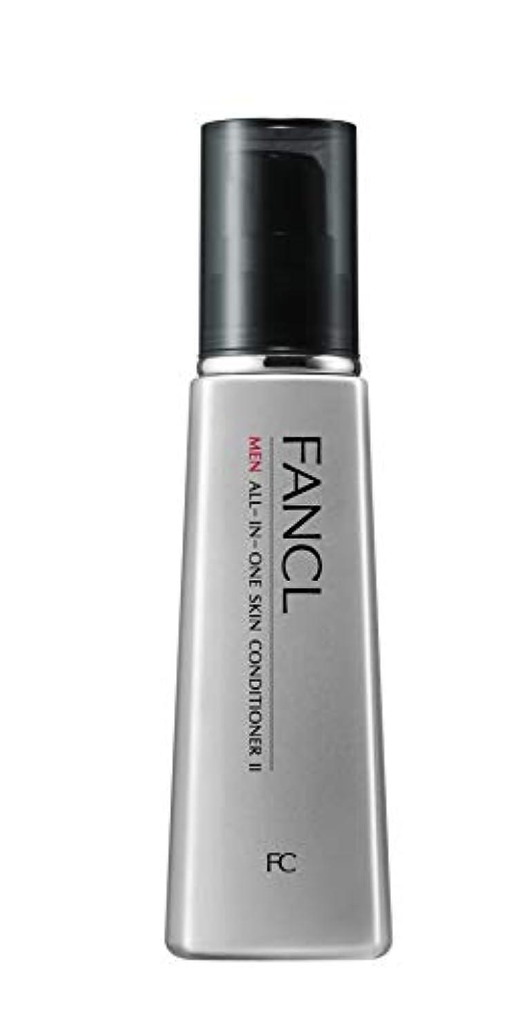 インド虐待論争ファンケル (FANCL) メン オールインワン スキンコンディショナー II しっとり 1本 60mL (約30日分) 男性用