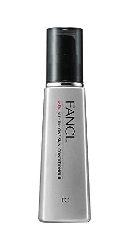 有用反逆タイムリーなファンケル(FANCL) メン 男性用 オールインワン スキンコンディショナー II しっとり 60mL×1本