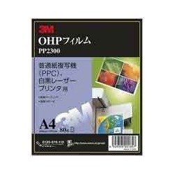 [해외]쓰리엠 OHP 필름 PPC 용 A4 80 매 PP2300/3M A4 for OHP film PPC 80 sheets PP 2300