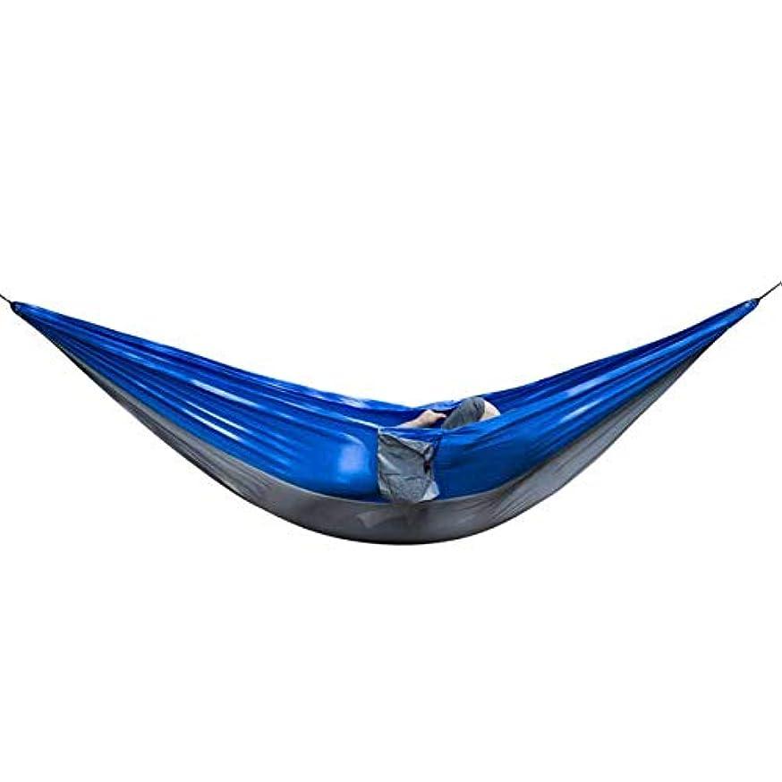 グリーンランド性能乱闘DeeploveUU 270 * 140センチポータブル屋外キャンプハンモック超軽量スイング睡眠吊りベッドパラシュート布ハンモックフィット2人