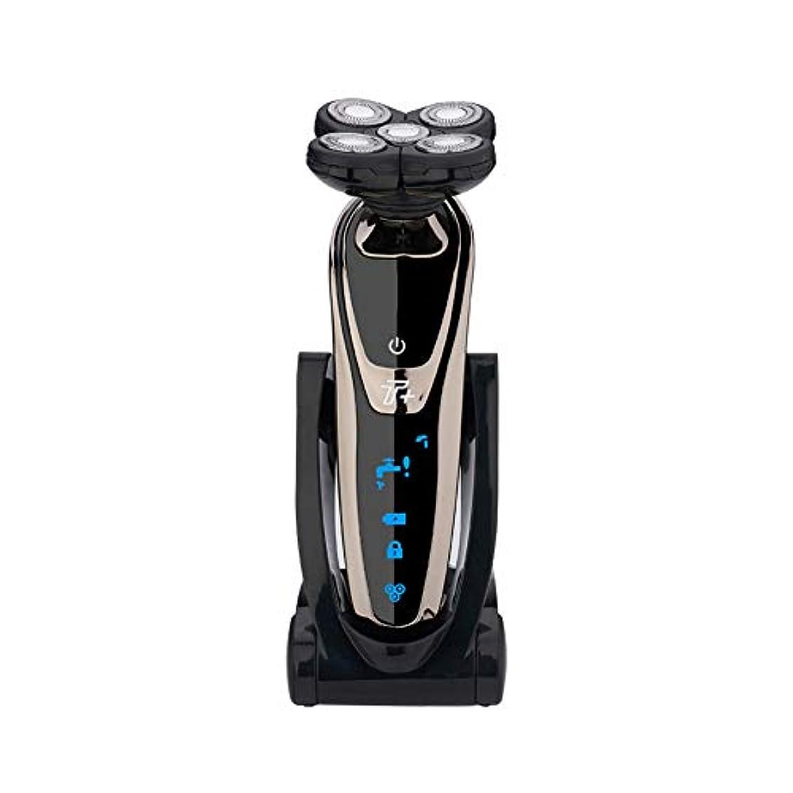 ベイビー適応する支給男性用充電式電気かみそり、2019更新バージョンウェットとドライロータリーシェーバーポップアップトリマー、Ipx7防水電気箔かみそり