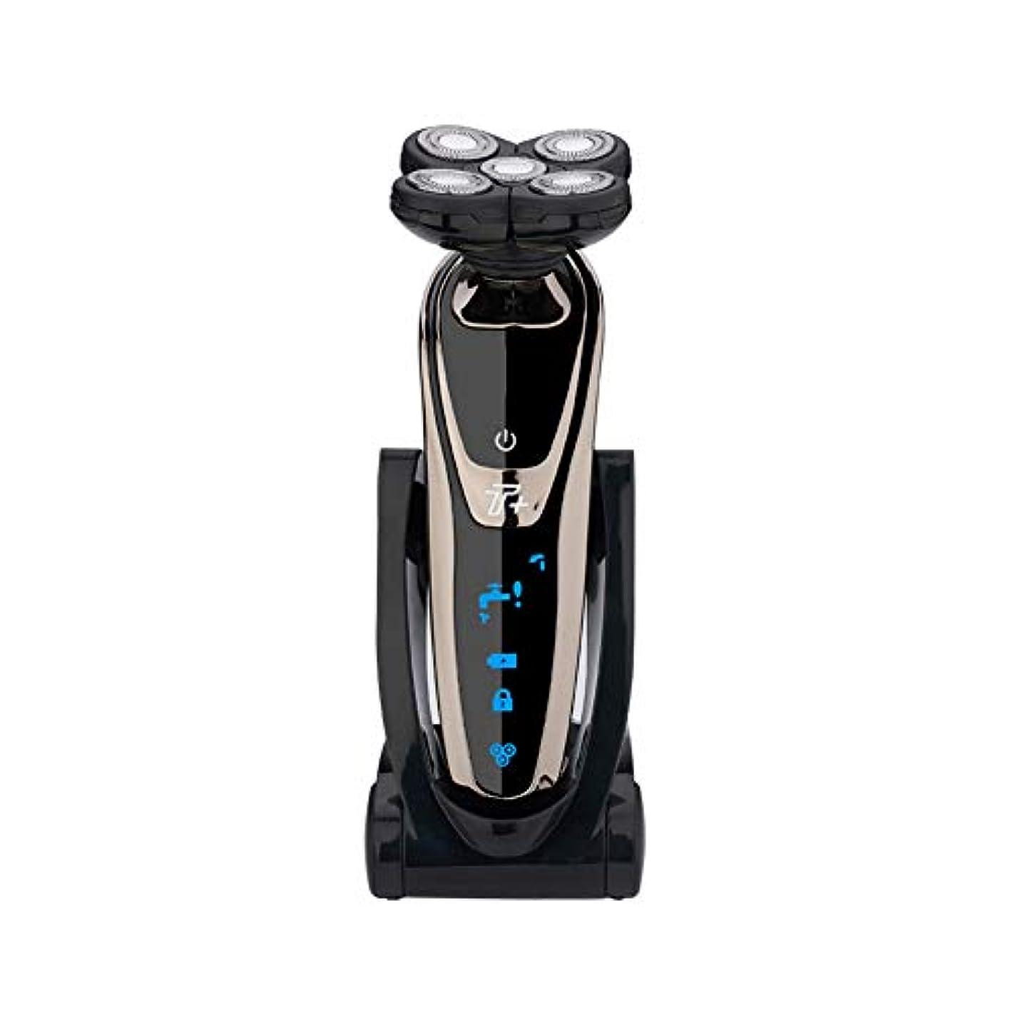 オーバーヘッド把握雄弁男性用充電式電気かみそり、2019更新バージョンウェットとドライロータリーシェーバーポップアップトリマー、Ipx7防水電気箔かみそり