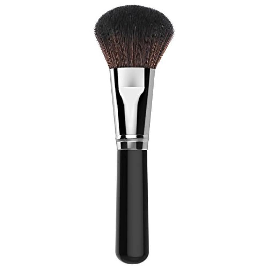 おじいちゃん山帳面ファンデーションブラシ - Luxspire メイクブラシ 化粧筆 コスメブラシ 繊細な人工毛 毛質やわらかい 肌に優しい - Silver