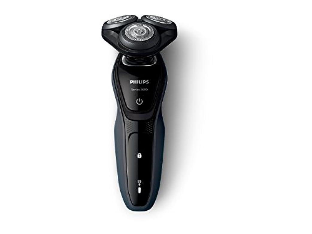 有効相関する千フィリップス 5000シリーズ メンズ電気シェーバー 回転刃 お風呂剃り可 トリマー付 S5272/12