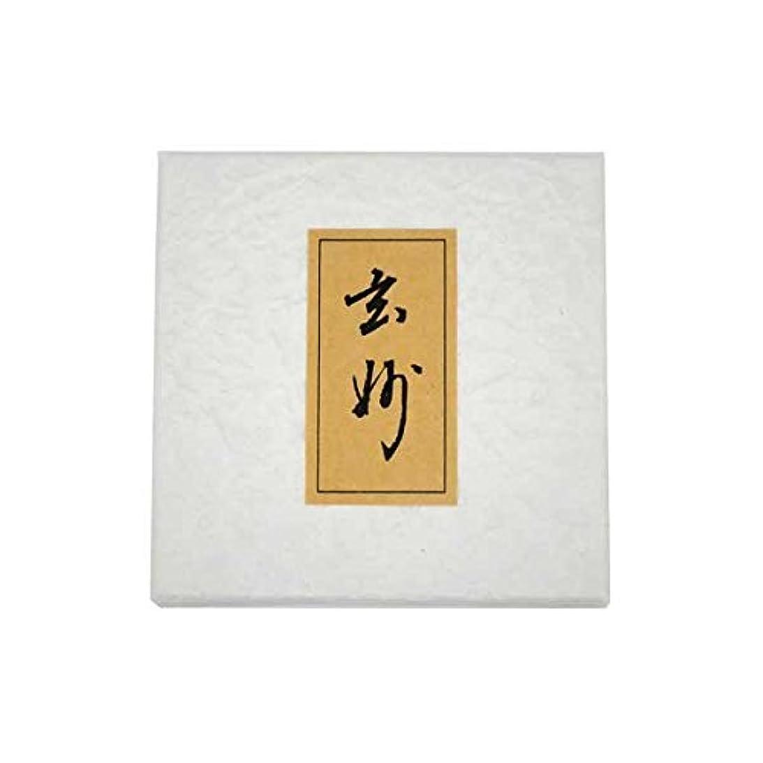 先史時代の中王室玄妙 紙箱入(ビニール入)
