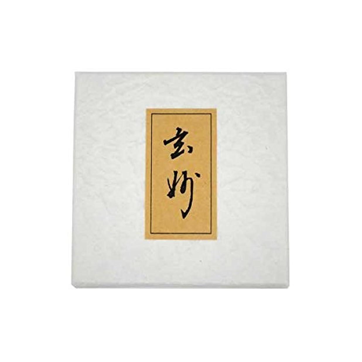 トリップマラソン電報玄妙 紙箱入(ビニール入)