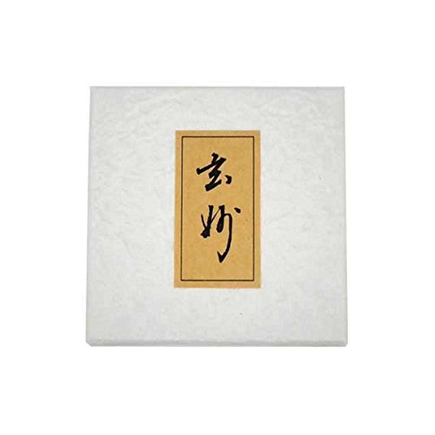 自動化荒れ地ドラマ玄妙 紙箱入(ビニール入)