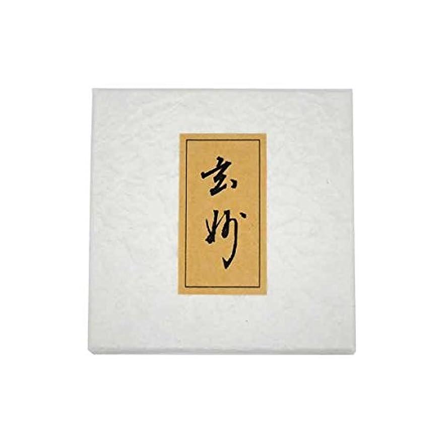 丈夫習字食物玄妙 紙箱入(ビニール入)