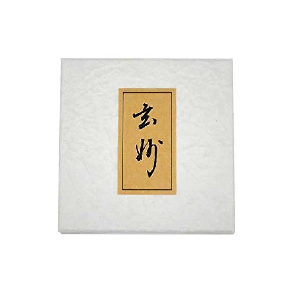 スパンニックネームばかげた玄妙 紙箱入(ビニール入)