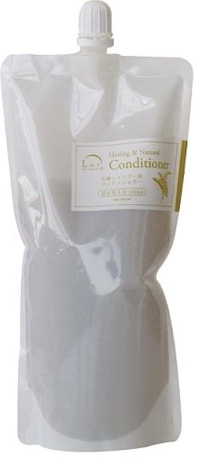 多用途暖炉野菜Larネオナチュラル ヒーリング コンディショナー(詰替用)500ml
