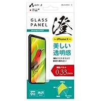 【まとめ 3セット】 エアージェイ iPhone X用 ガラスパネル澄 クリア VG8-9H1K
