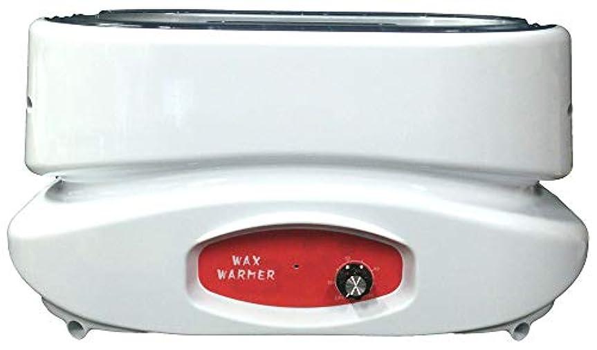 グロー検査輝くパラフィンバス 温度切替 ハンドケア パラフィンパック パラフィンワックス ネイルサロン エステ用品