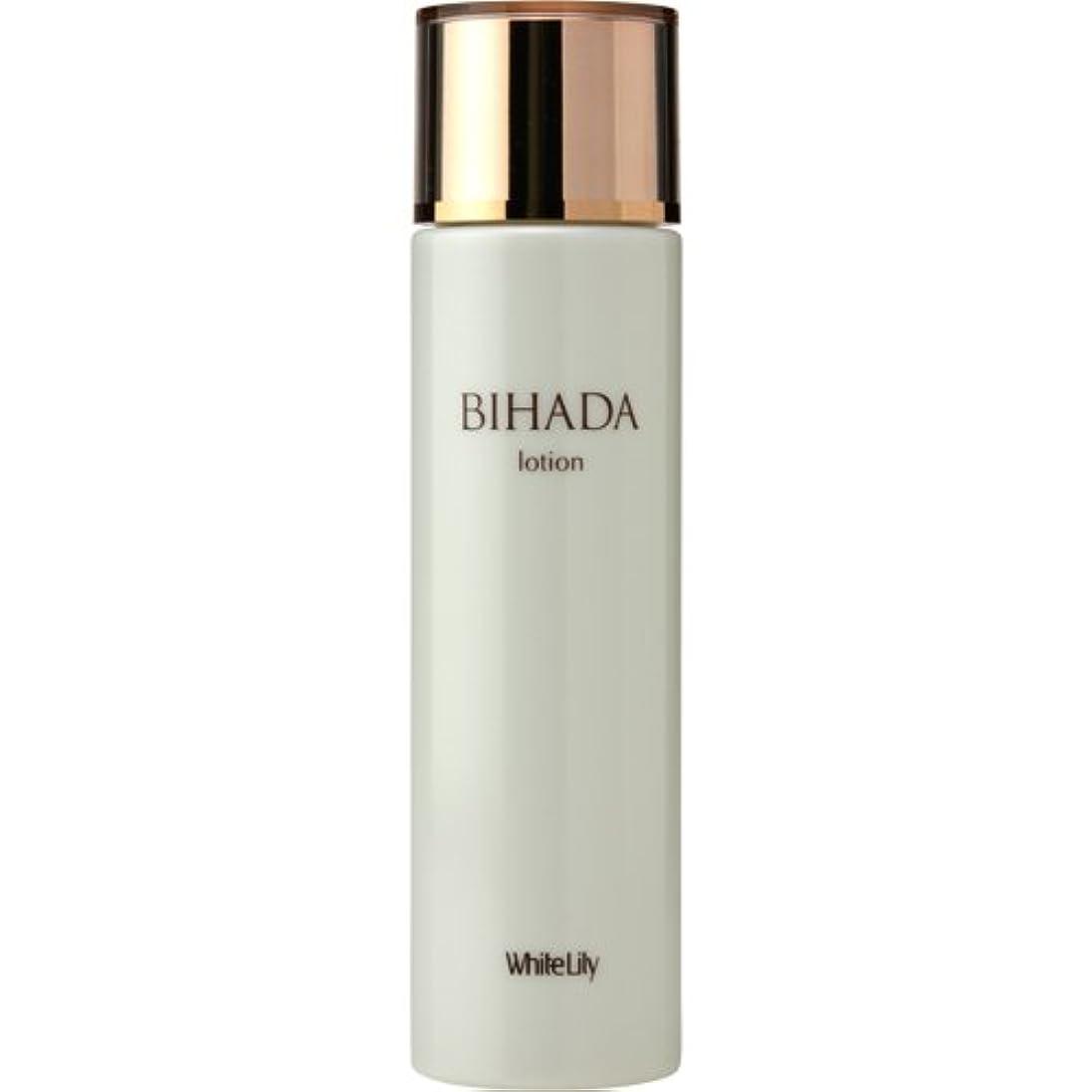 毎日レザー繊維ホワイトリリー BIHADAローション 155mL 化粧水
