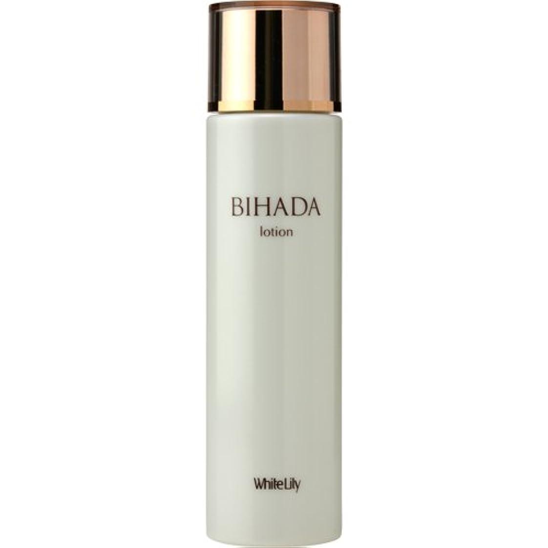 統合する柔らかい足しなやかなホワイトリリー BIHADAローション 155mL 化粧水