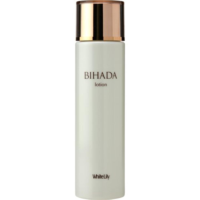 仮説共同選択回転させるホワイトリリー BIHADAローション 155mL 化粧水