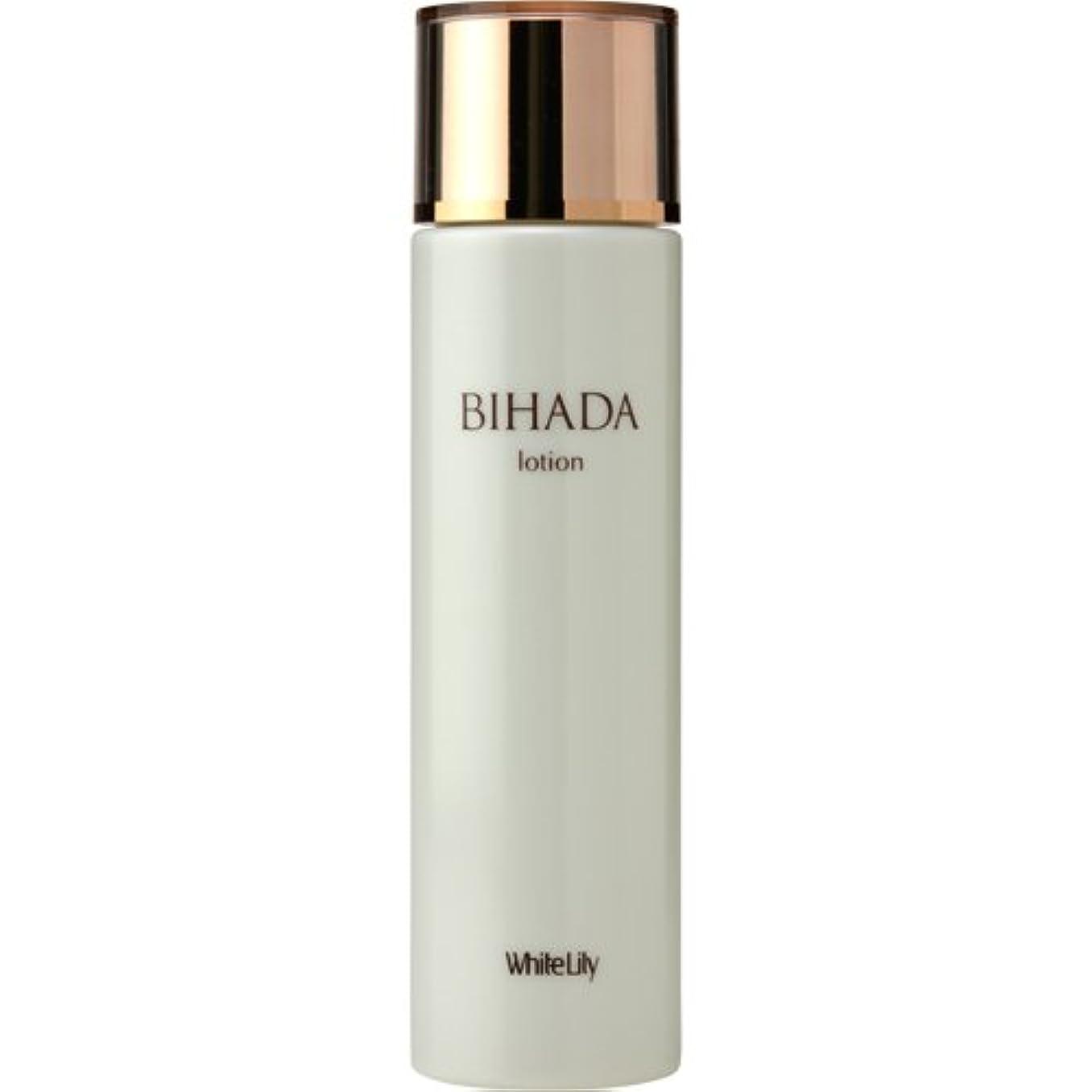 ホワイトリリー BIHADAローション 155mL 化粧水