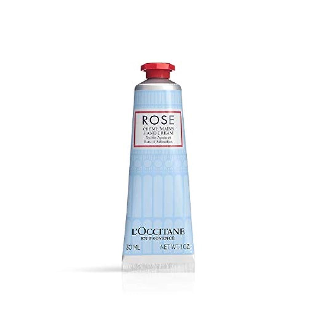 阻害するより平らなジャンプロクシタン(L'OCCITANE) ローズカモミール ハンドクリーム ボディクリーム アクアティックフローラル 30ml