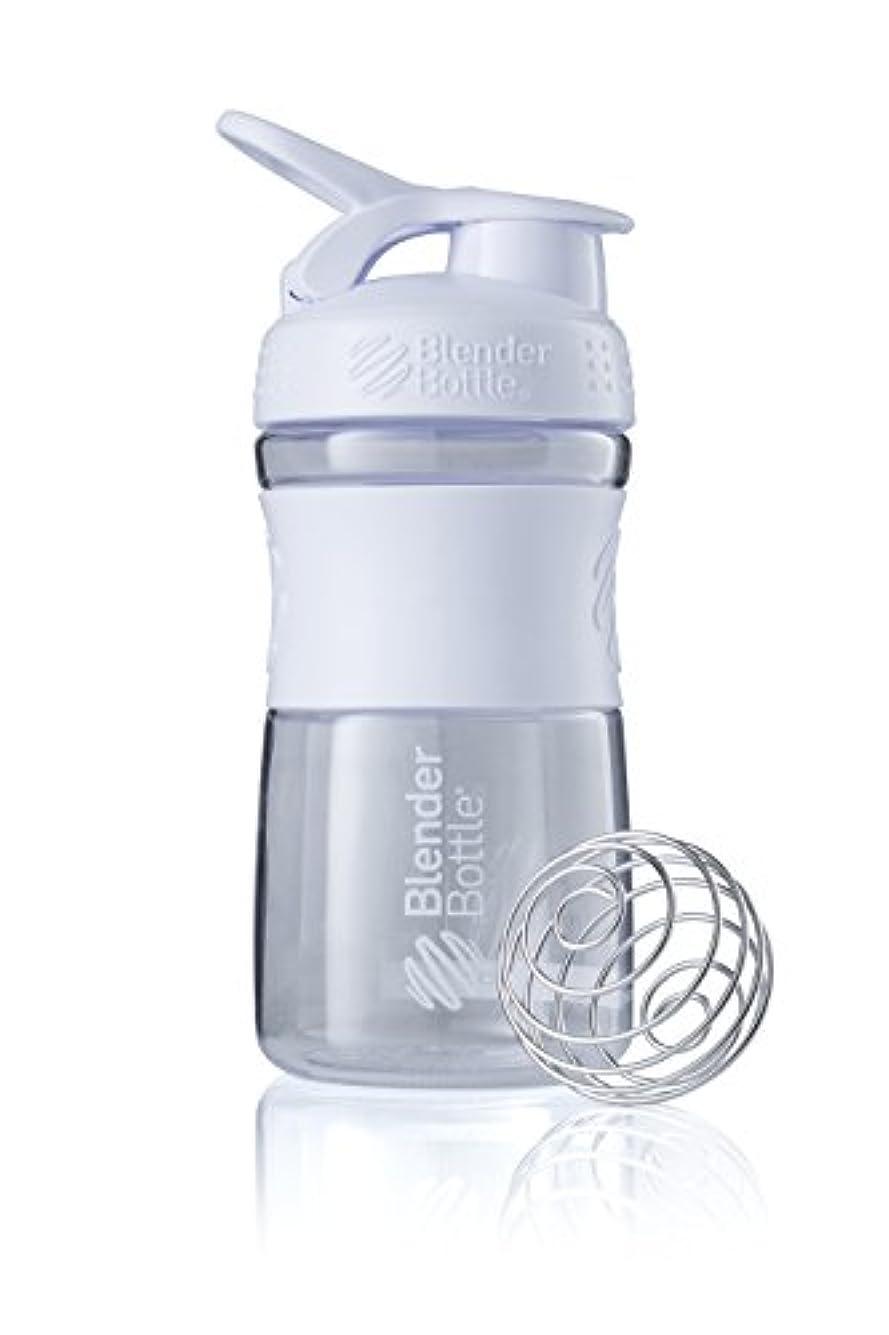 ブレンダーボトル 【日本正規品】 ミキサー シェーカー ボトル Sports Mixer 20オンス (600ml) ホワイト BBSME20 WH