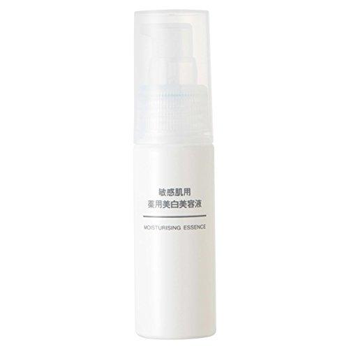 無印良品 敏感肌用 薬用美白美容液 (新)50ml