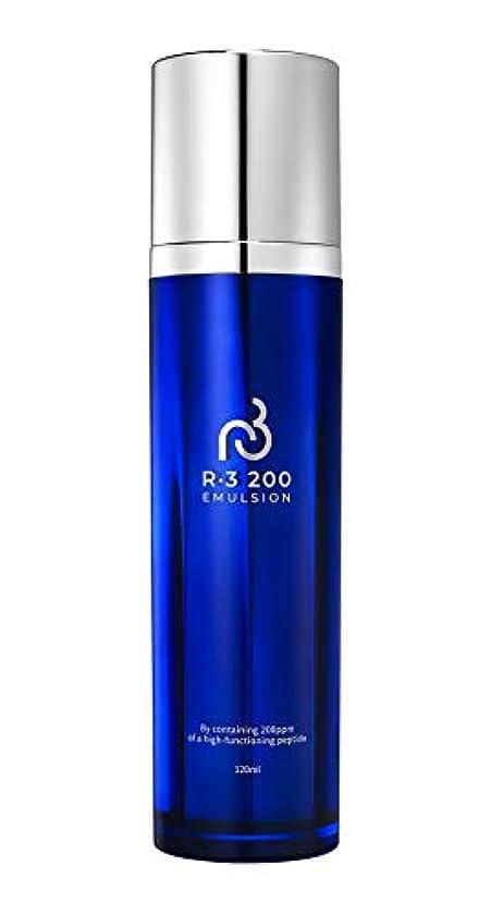 エスニック拍手する着飾るR-3 200 エマルジョン 乳液 120ml ペプチド200ppm