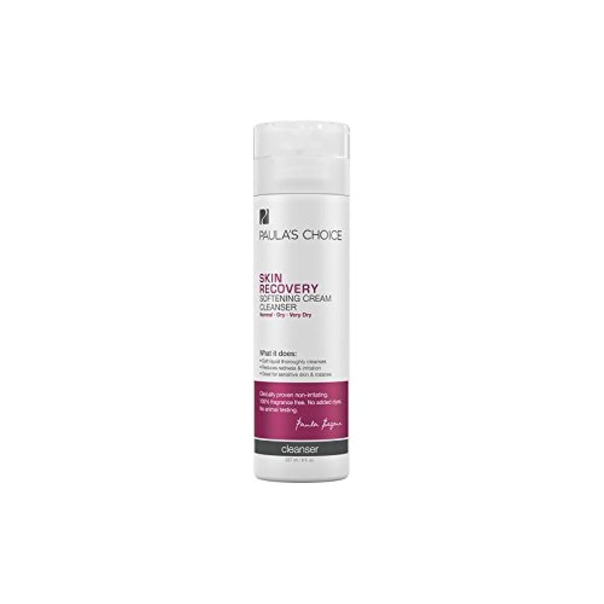 その結果リブ表面的な[Paula's Choice] ポーラチョイスの肌の回復軟化クリームクレンザー(237ミリリットル) - Paula's Choice Skin Recovery Softening Cream Cleanser (237ml...
