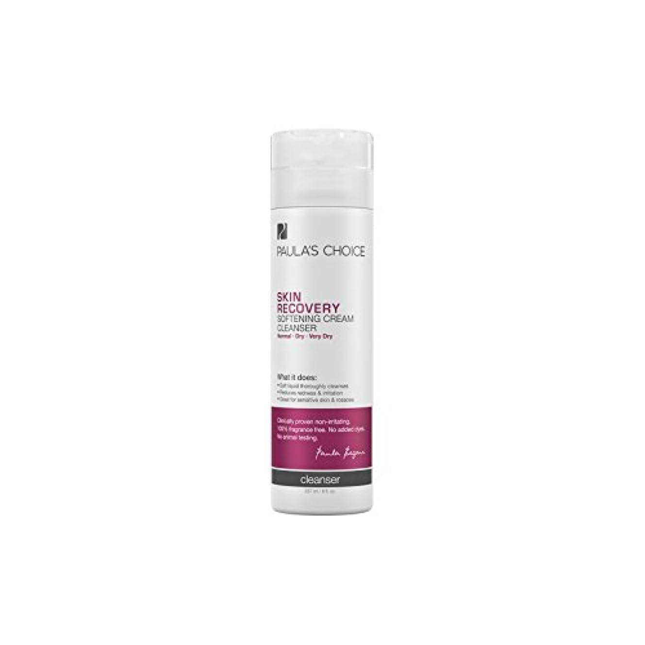 課税その後さておき[Paula's Choice] ポーラチョイスの肌の回復軟化クリームクレンザー(237ミリリットル) - Paula's Choice Skin Recovery Softening Cream Cleanser (237ml...