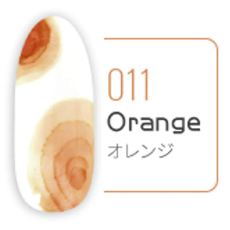 着るオーチャード船上【ポリッシュカラージェルプレゼント付き】送料無料 ネイル マーブルリキッド カラーインク 10ml【全12色】 (Orange)
