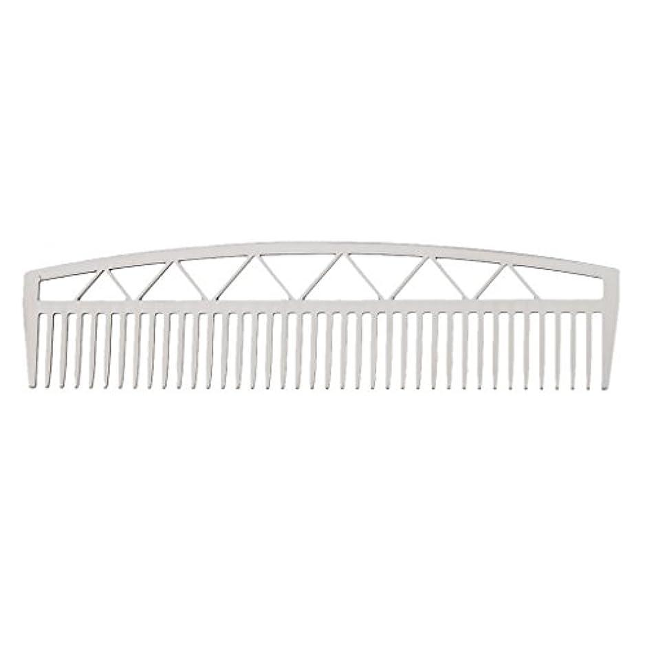 フェザー識字ふつうビアードコーム ヘアコーム ステンレス鋼 ひげ櫛 メンズ 便利 2タイプ - #2
