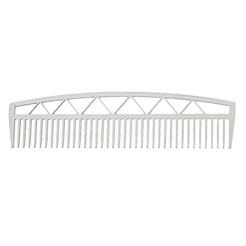 学校教育安全な電極ビアードコーム ヘアコーム ステンレス鋼 ひげ櫛 メンズ 便利 2タイプ - #2