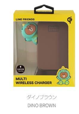 ジャングルブラウン ワイヤレス充電スタンド (ダイノブラウン) 【公式ライセンス商品】