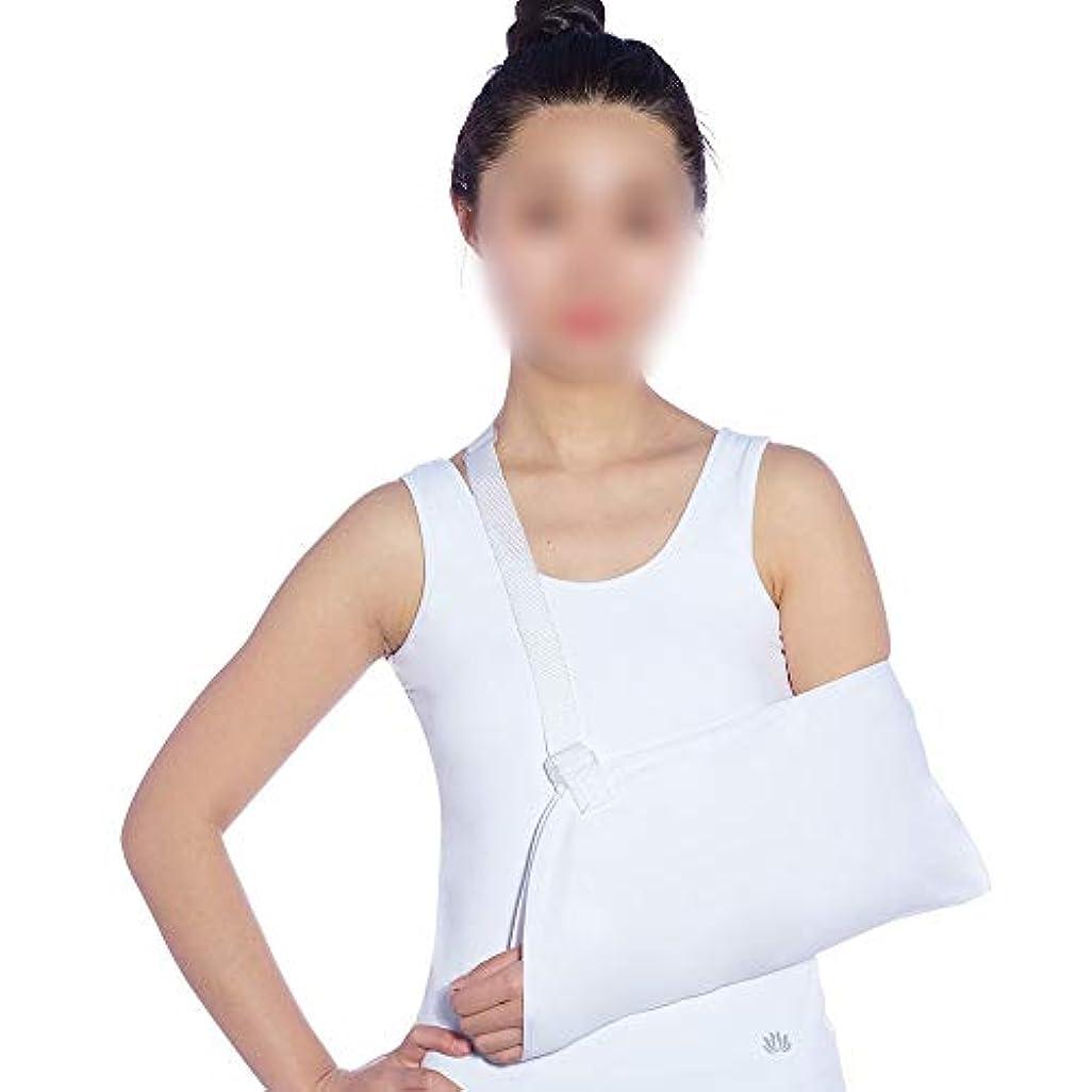 減衰茎病気だと思うZYL-YL メッシュ通気性の前腕ストラップリストストラップ骨折固定多機能アームバンドストラップ装具ツールアームスリング