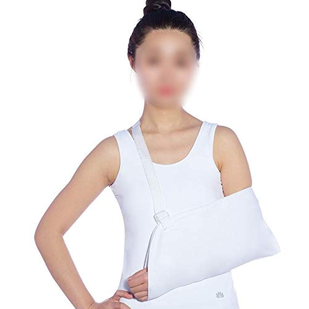 低い血まみれ廊下ZYL-YL メッシュ通気性の前腕ストラップリストストラップ骨折固定多機能アームバンドストラップ装具ツールアームスリング