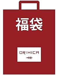 [オリヒカ] 【福袋】形態安定シャツ4点セット ワイドカラー/ボタンダウン メンズ