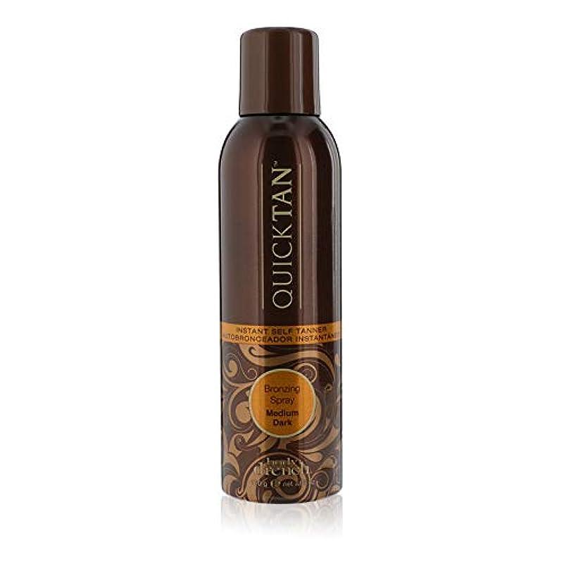 ポータルレオナルドダ愛情BODY DRENCH Quick Tan Bronzing Spray - Medium Dark