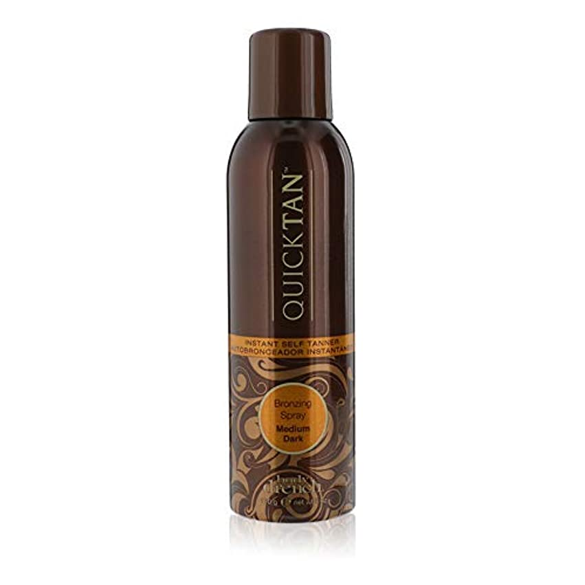 バンジージャンプハグいつでもBODY DRENCH Quick Tan Bronzing Spray - Medium Dark